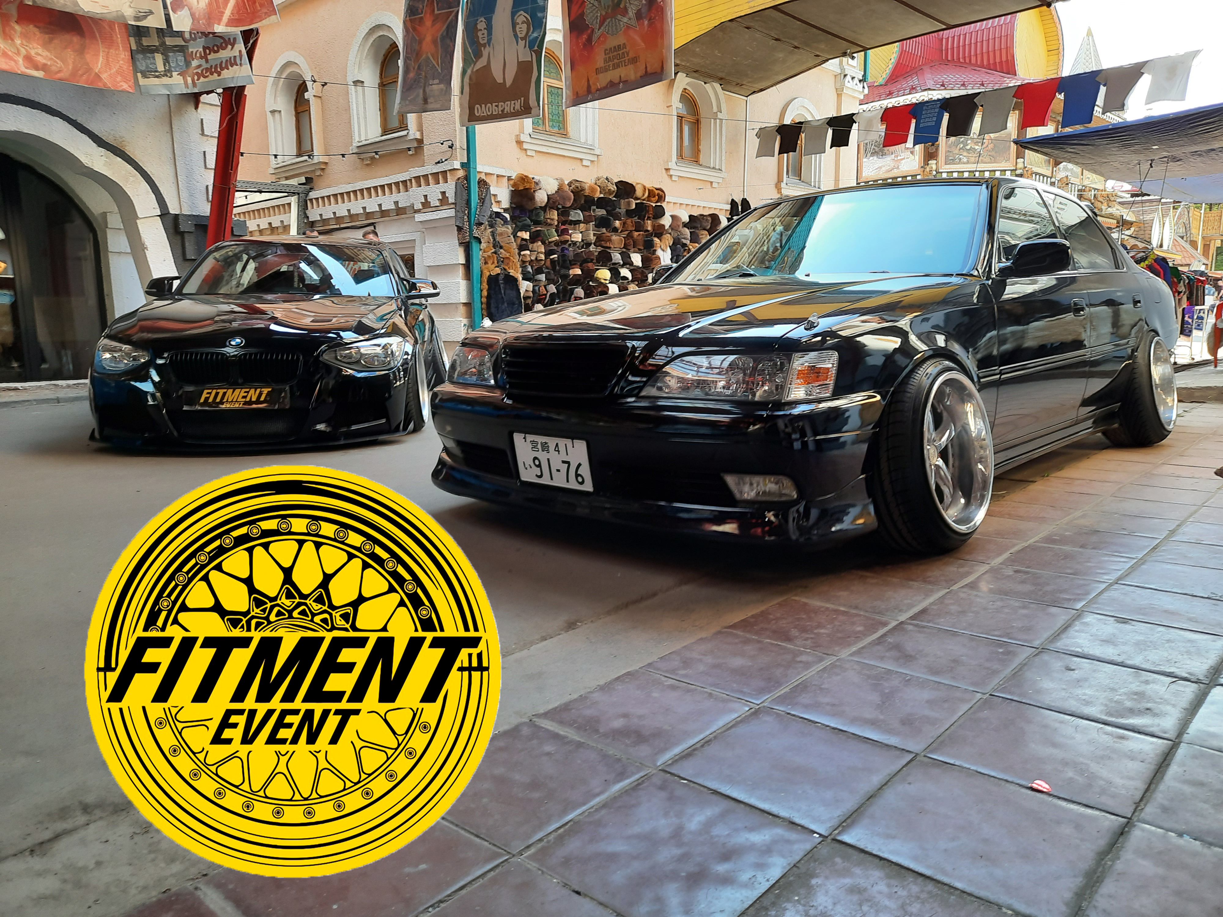 FITMENT EVENT 4